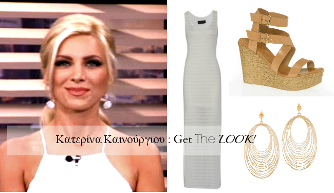 9a5f68e54807 To λευκό chic maxi φόρεμα της Κατερίνας Καινούργιου!